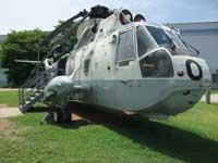 対潜哨戒ヘリコプターHSS-2B(ちどり)