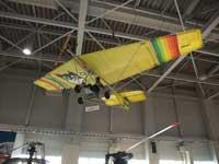 菱和式 ツバサW-1-1(超軽量機)