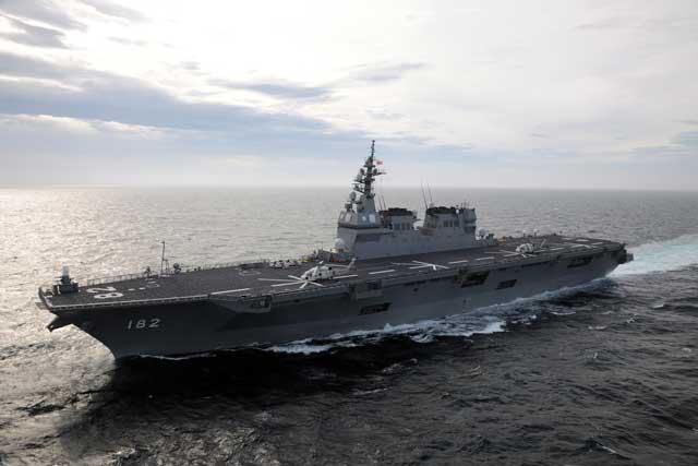DDH-182「いせ」(護衛艦ひゅうが型)