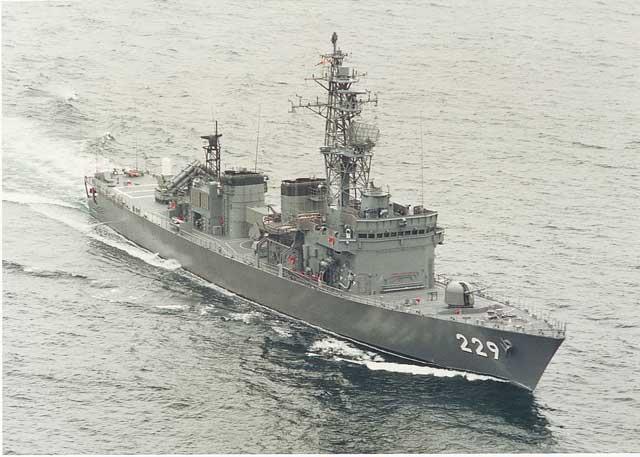 DE-229「あぶくま」(護衛艦あぶくま」型