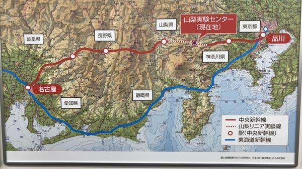 中央新幹線の経路図