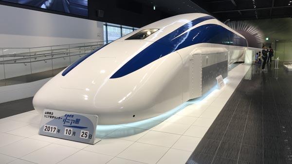 リニア試験車両(MLX01-2)