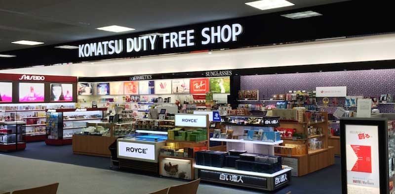 免税店(小松空港ターミナルビル)
