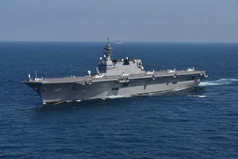 護衛艦「いずも」(DDH-183)