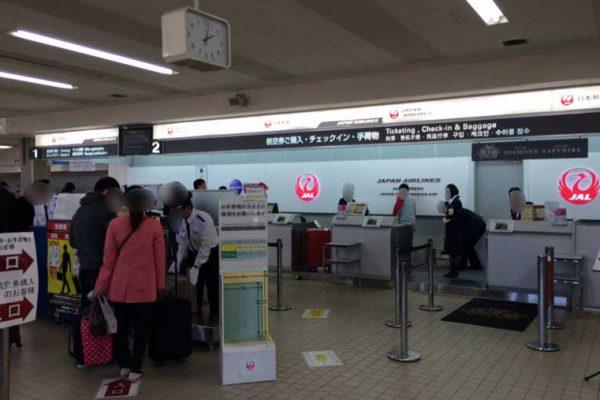 小松空港利用状況(2018年度版)