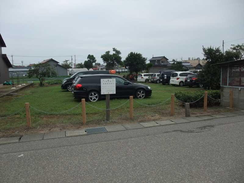 国有地での違法駐車