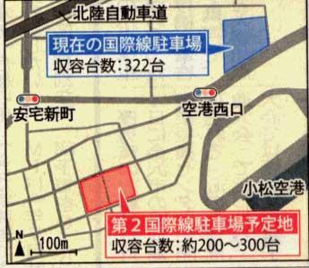 小松空港国際線駐車場の概略地図
