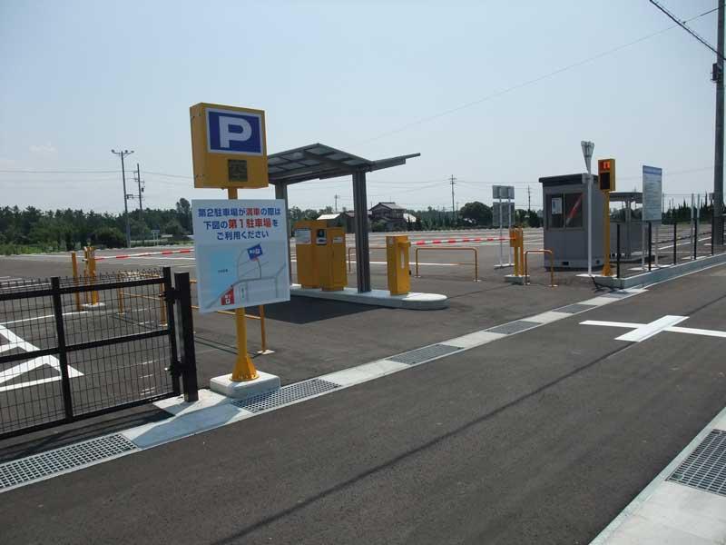 小松空港国際線第2駐車場