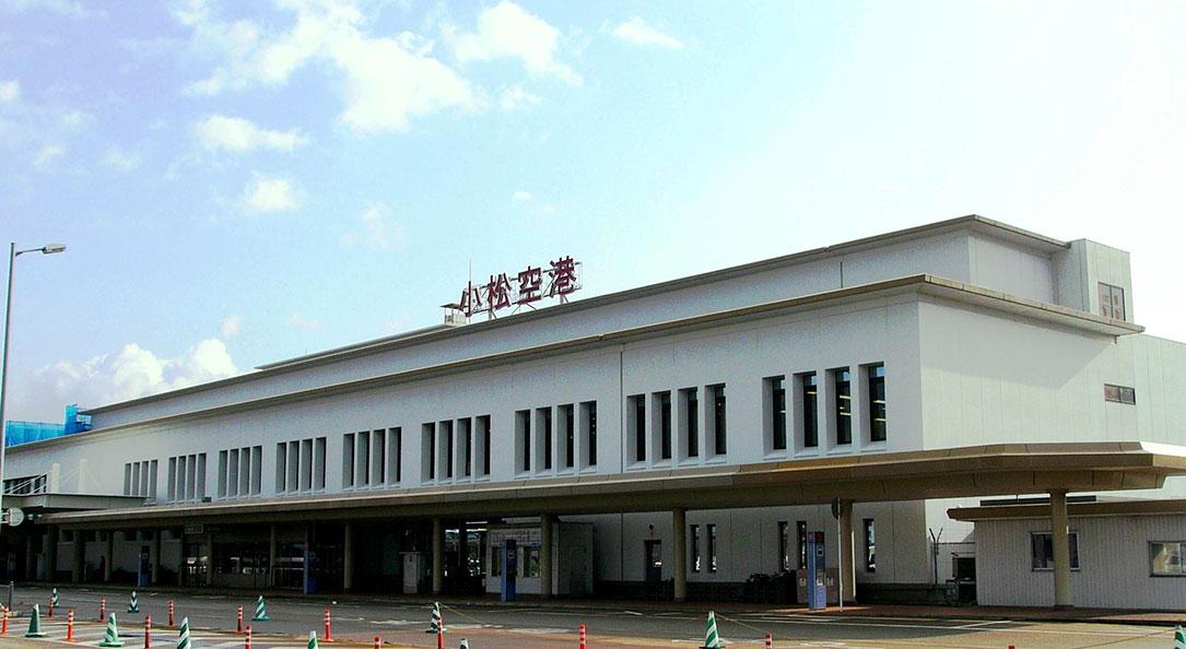小松空港ターミナルビル