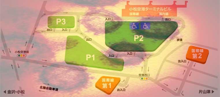 小松空港駐車場と新型コロナウイルス